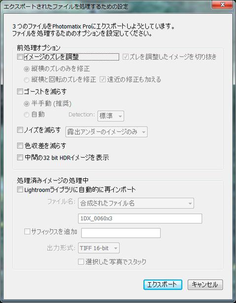 2013.08.18_04.jpg