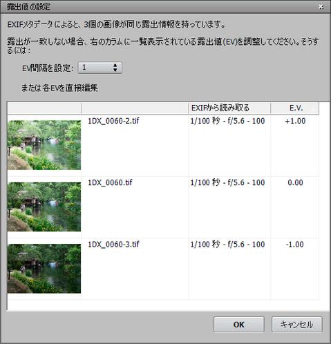 2013.08.18_05.jpg