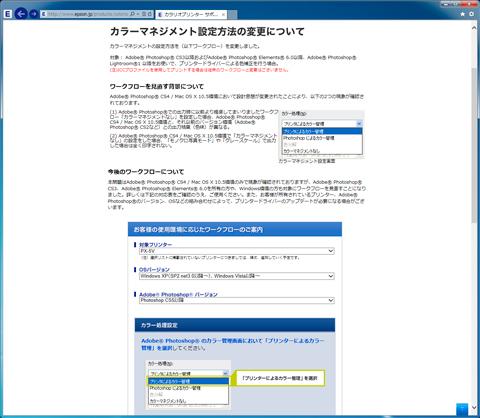 EPSON_20131014.jpg