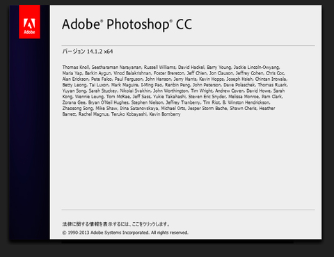 Photoshop_cc.jpg