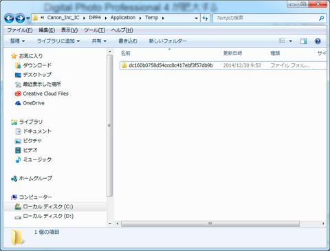 2014.12.30_01.jpg