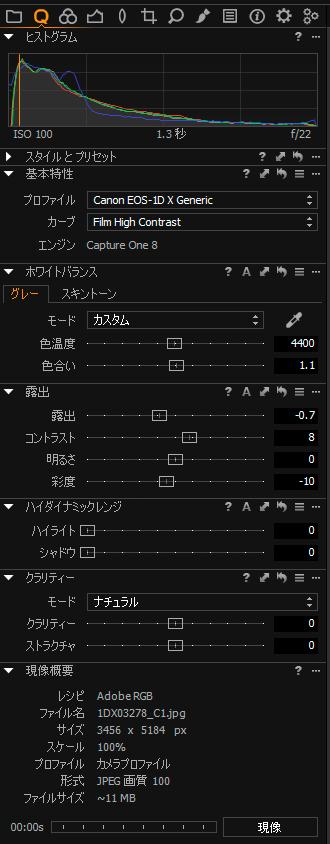 20150125_03.jpg