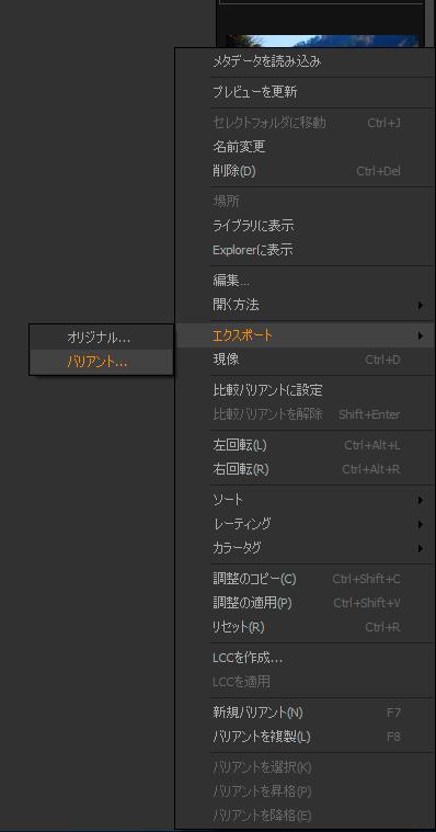 20150125_04.jpg