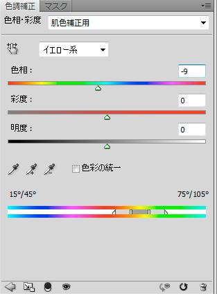 Sample_081230_02.jpg