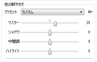 Exposure_4_02.jpg