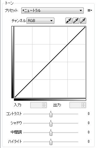 Exposure_4_03.jpg