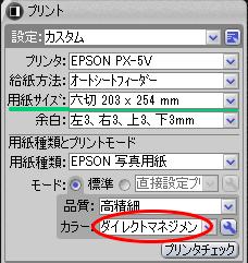 2013.07.01_01.jpg
